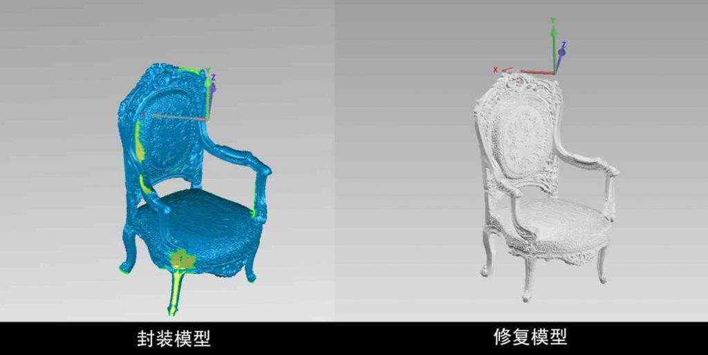 古董3D扫描